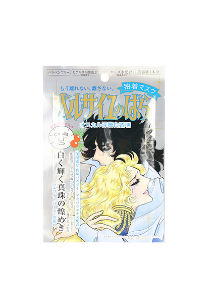 The Rose of Versailles Oscar Whitening Face Mask