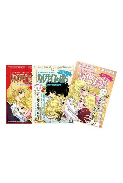 The Rose of Versailles sheet mask 3pc mix trial set