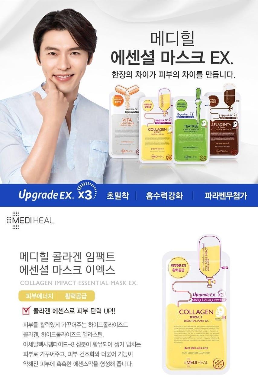 Collagen Impact Essential Mask EX.-3