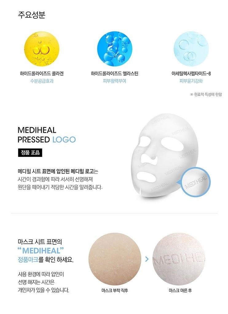 Collagen Impact Essential Mask EX.-4