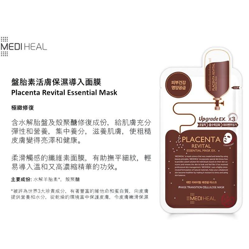 Placenta Revital Essential Mask EX.-5