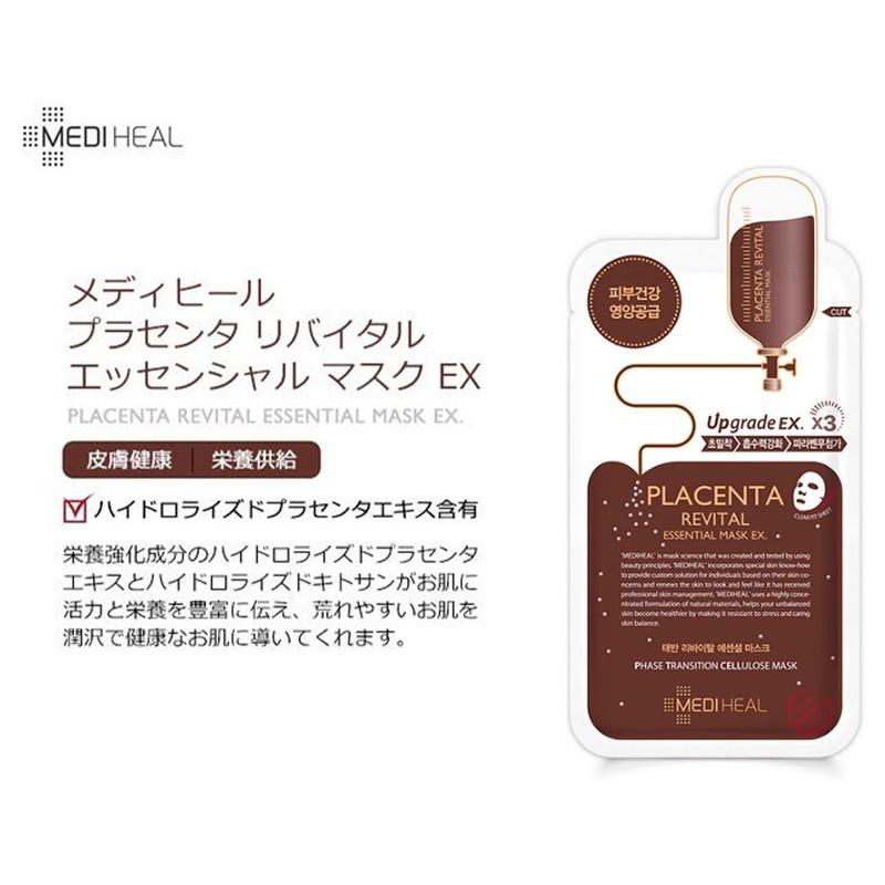 Placenta Revital Essential Mask EX.-4