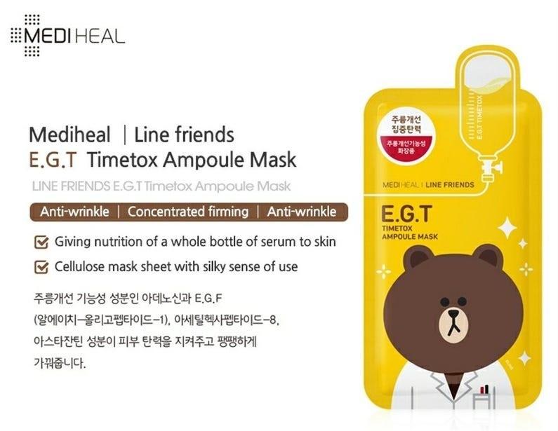 Ampoule Mask Mix Set (Line Friends Edition)-5