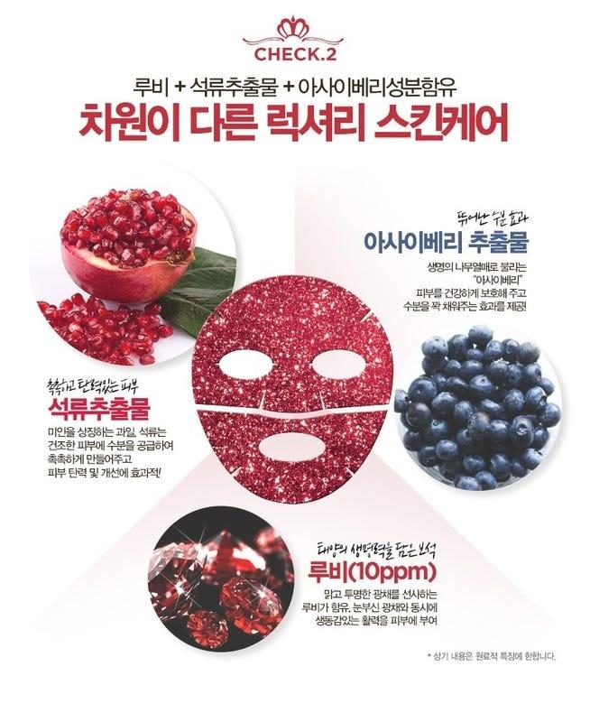 Red Ruby Hydrogel Maske-3