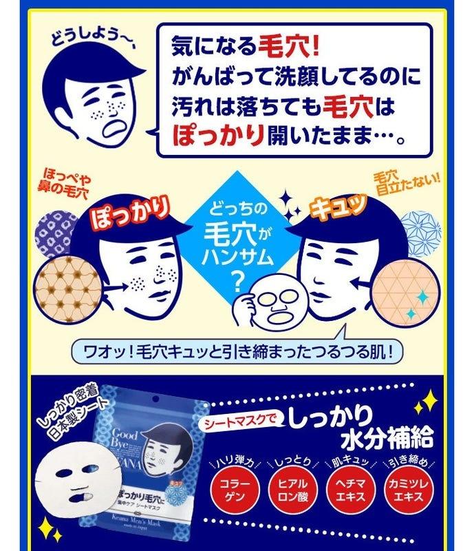 Keana Men's Mask (10 pcs)-2