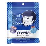 Ishizawa-Lab Keana Men's Mask (10 Stk)