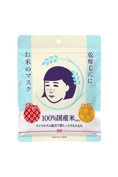 Keana Pore Care Rice Mask (10 pcs)