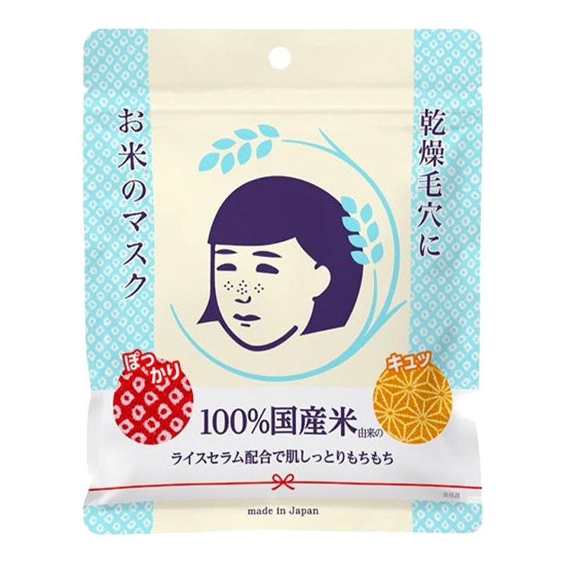 Keana Pore Care Rice Mask (10 pcs)-1