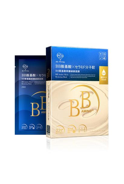 BB Amino Moist Restoring Mask(5 pcs)