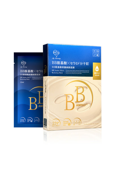 BB Amino Moist Restoring Mask(5 Stk)