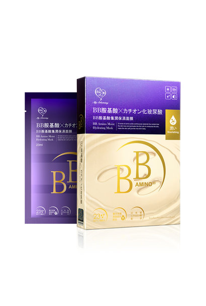 BB Amino Moist Hydrating Mask(5 Stk)