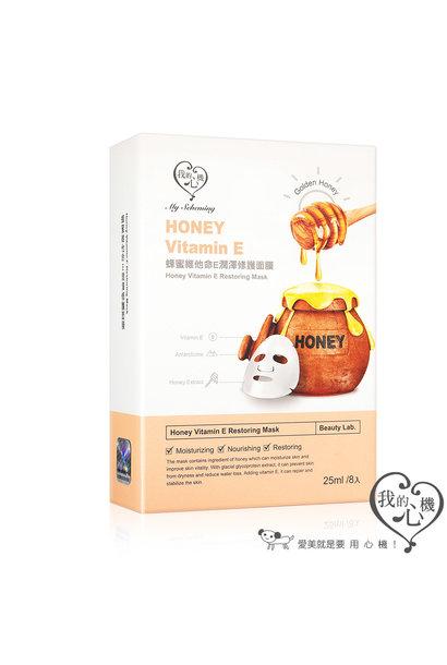 Honey Vitamin E Restoring Mask (8 pcs)