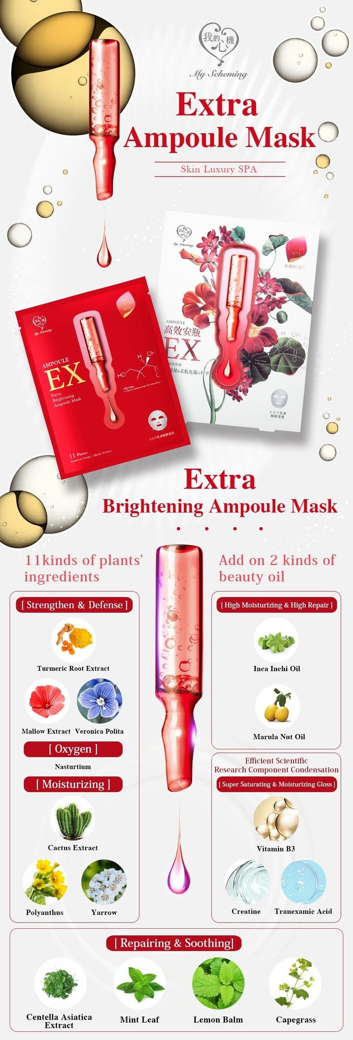Extra Brightening Ampoule Mask (4 Stk)-2