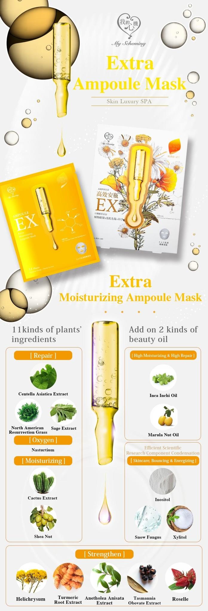 Extra Moisturizing Ampoule Mask (4 Stk)-2