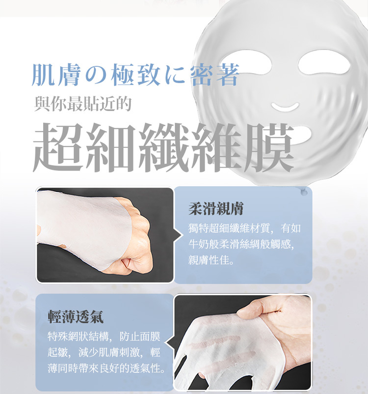 Extra Firming Ampoule Mask (4 Stk)-4