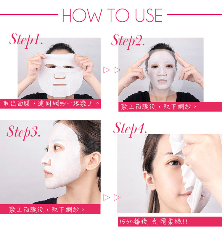 Extra Firming Ampoule Mask (4 Stk)-5