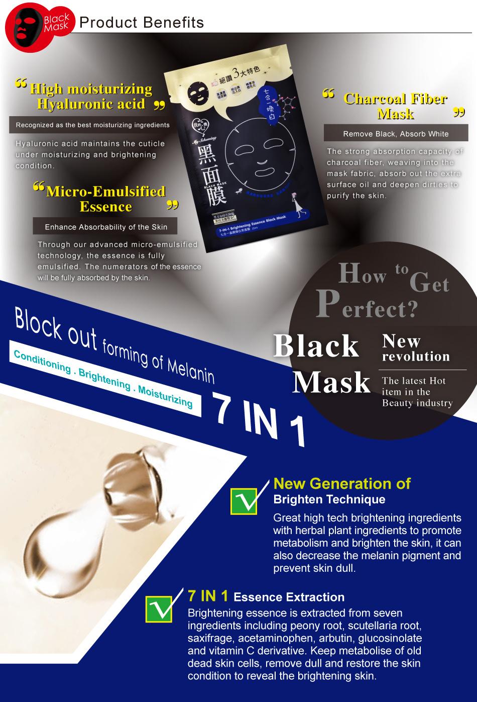 7-IN-1 Brightening Essence Black Mask (8 pcs)-2