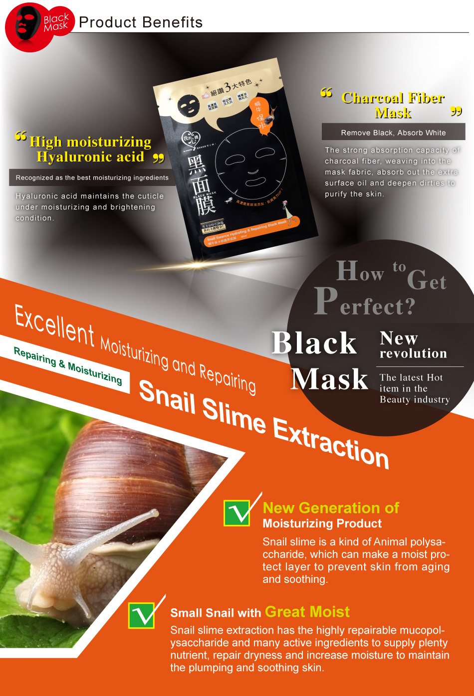 Snail Essence Hydrating & Repairing Black Mask (8 pcs)-2
