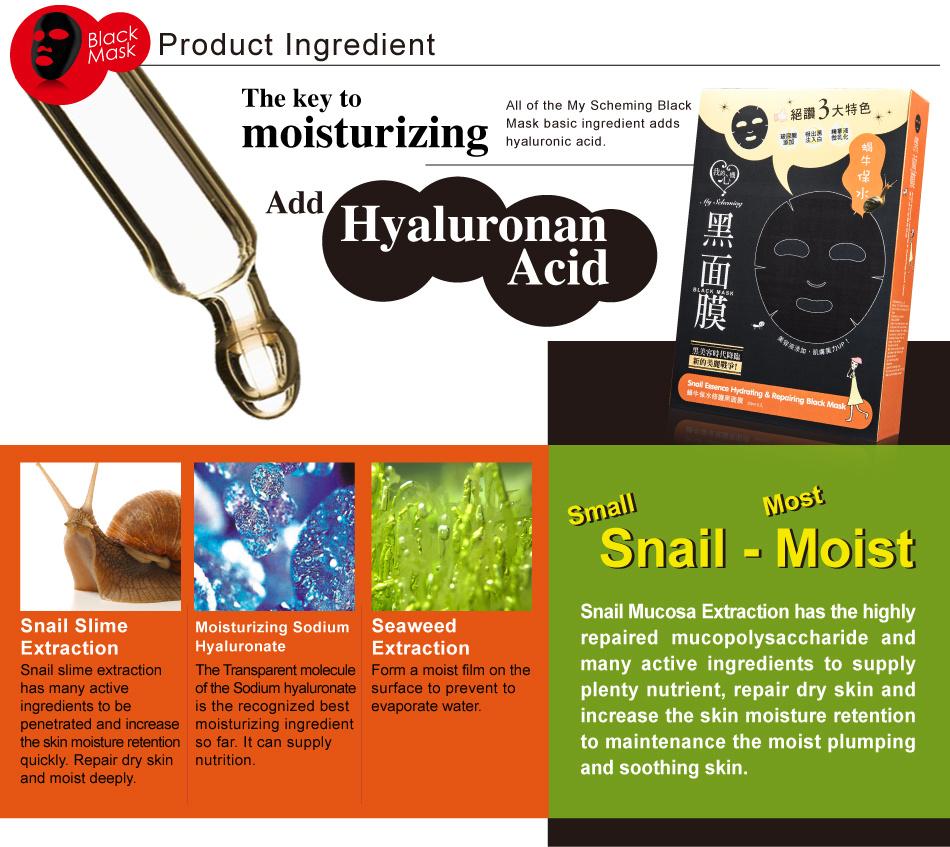 Snail Essence Hydrating & Repairing Black Mask (8 pcs)-3