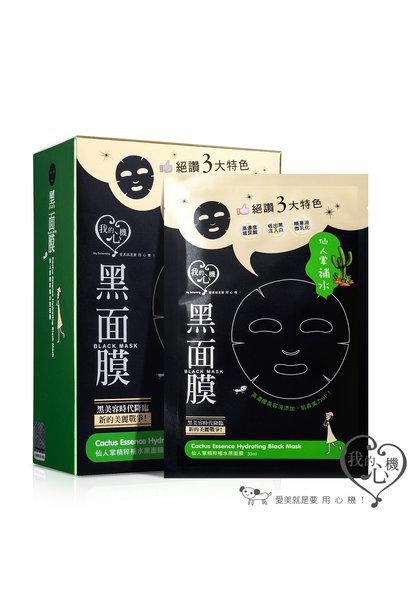 Cactus Essence Hydrating Black Mask (8 pcs)