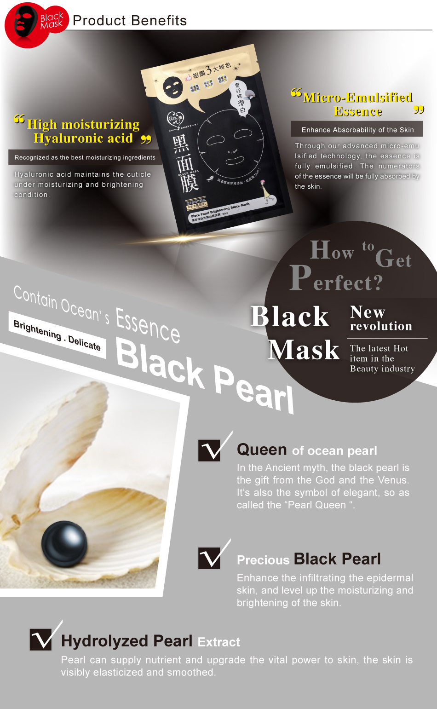 Black Pearl Brightening Black Mask-2
