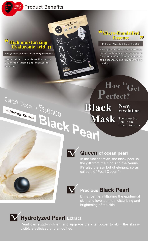 Black Pearl Brightening Black Mask (8 pcs)-2