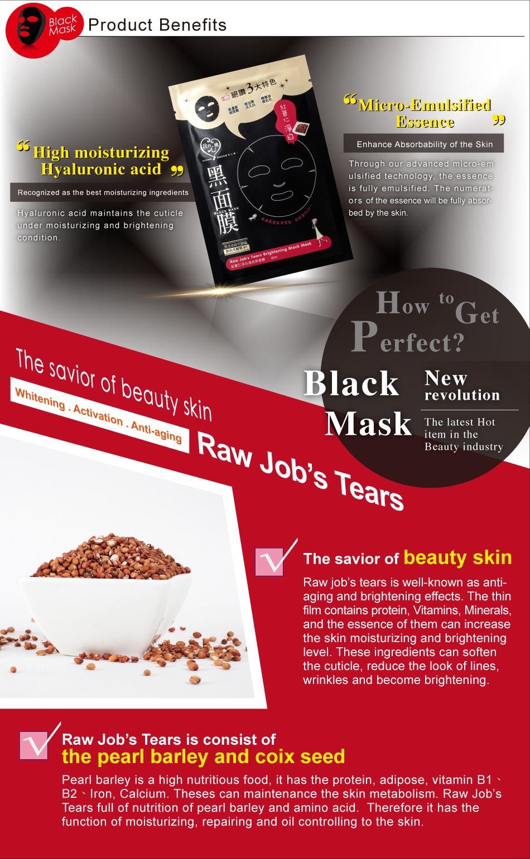 Raw Job's Tears Brightening Black Mask (8 pcs)-2
