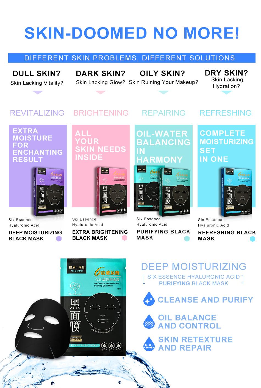 Six Essence Hyaluronic Acid Purifying Black Mask (5 Stk)-4