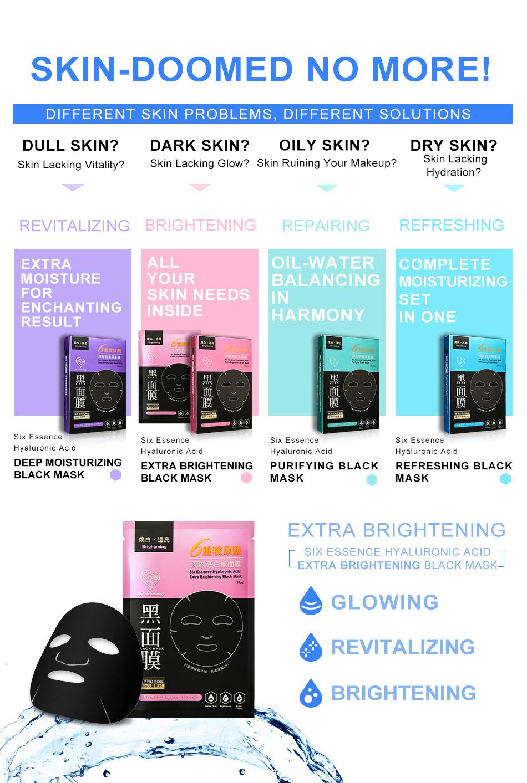 Six Essence Hyaluronic Acid Extra Brightening Black Mask (5 Stk)-4