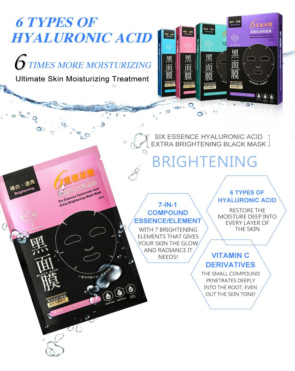 Six Essence Hyaluronic Acid Extra Brightening Black Mask (5 Stk)-5