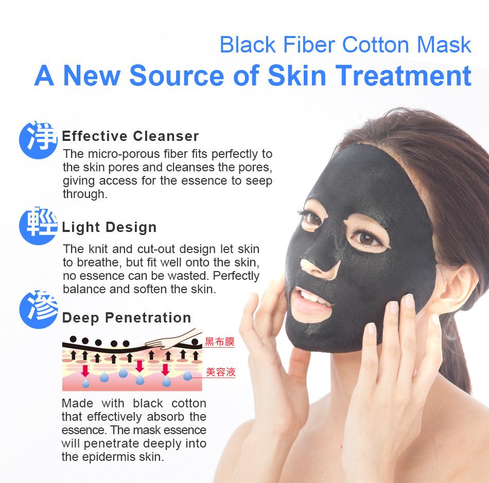 Six Essence Hyaluronic Acid Extra Brightening Black Mask (5 Stk)-7
