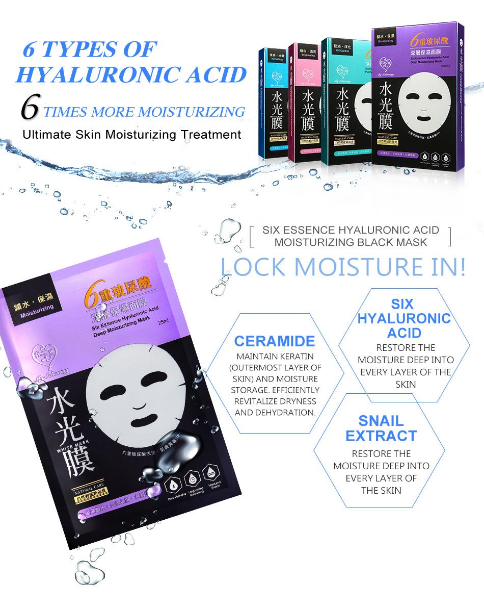 Six Essence Hyaluronic Acid Deep Moisturizing Black Mask-5