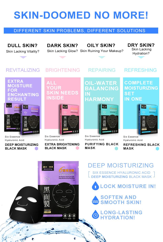 Six Essence Hyaluronic Acid Deep Moisturizing Black Mask (5 pcs)-4