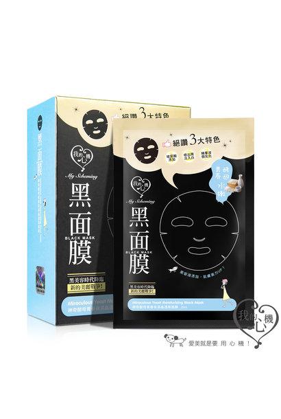 Miraculous Yeast Moisturizing Black Mask (8 pcs)