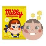 Holika Holika Jelly Mask Sheet Lemon (Sweet Peko Limited Edition)