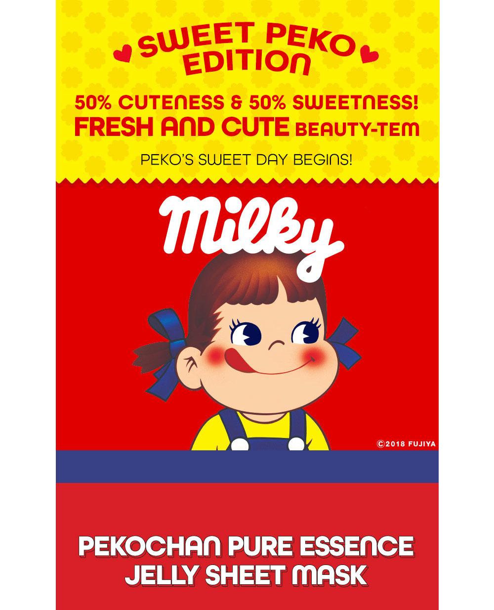 Jelly Mask Sheet Lemon (Sweet Peko Limited Edition)-2