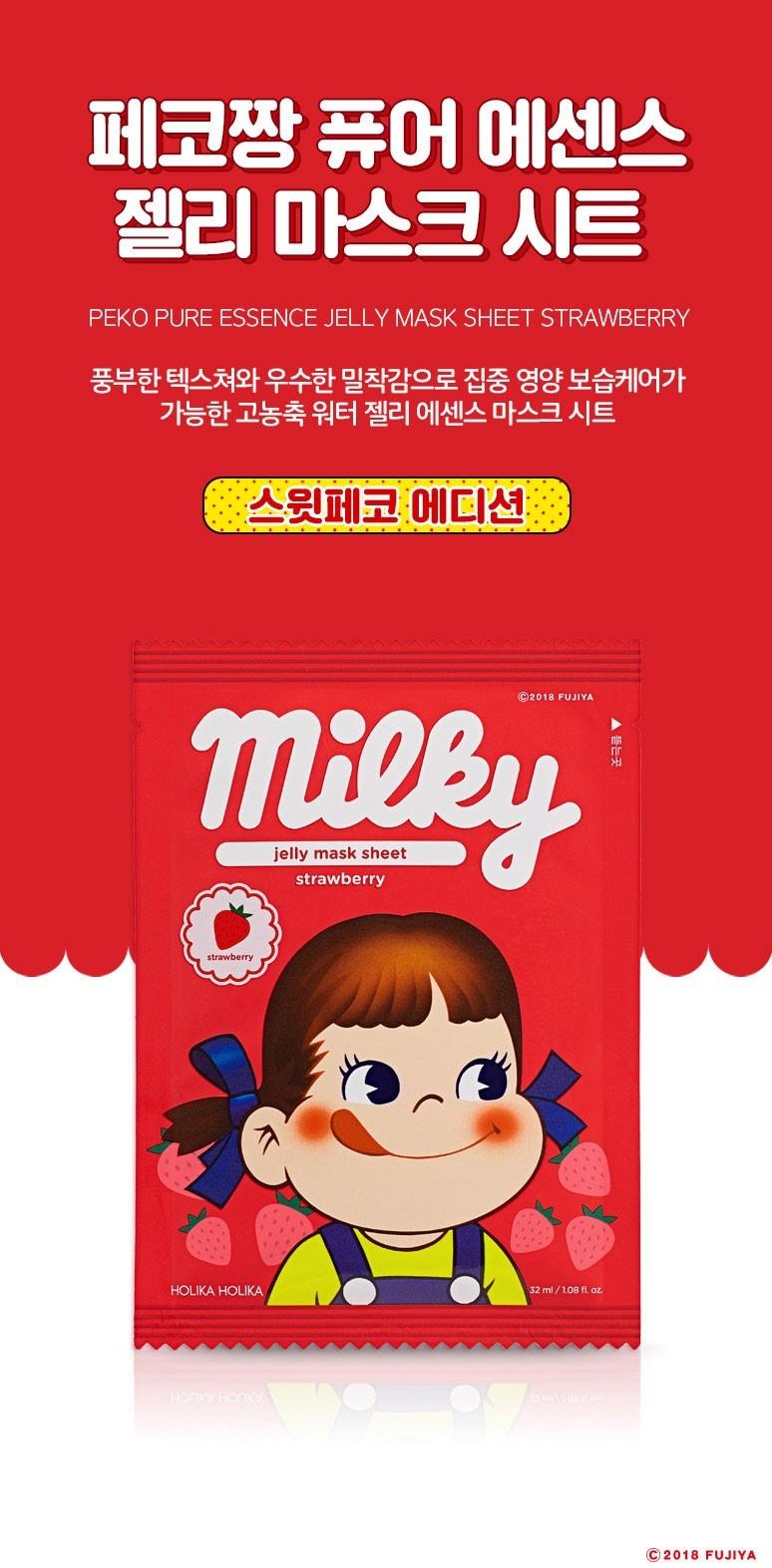 Jelly Mask Sheet Strawberry (Sweet Peko Limited Edition)-2