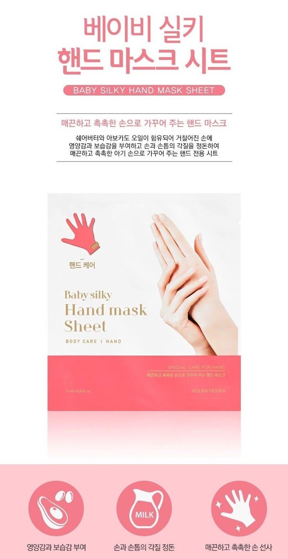 Baby Silky Hand Mask Sheet-2