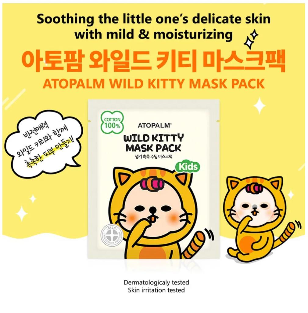 Wild Kitty Mask Pack Kids-2