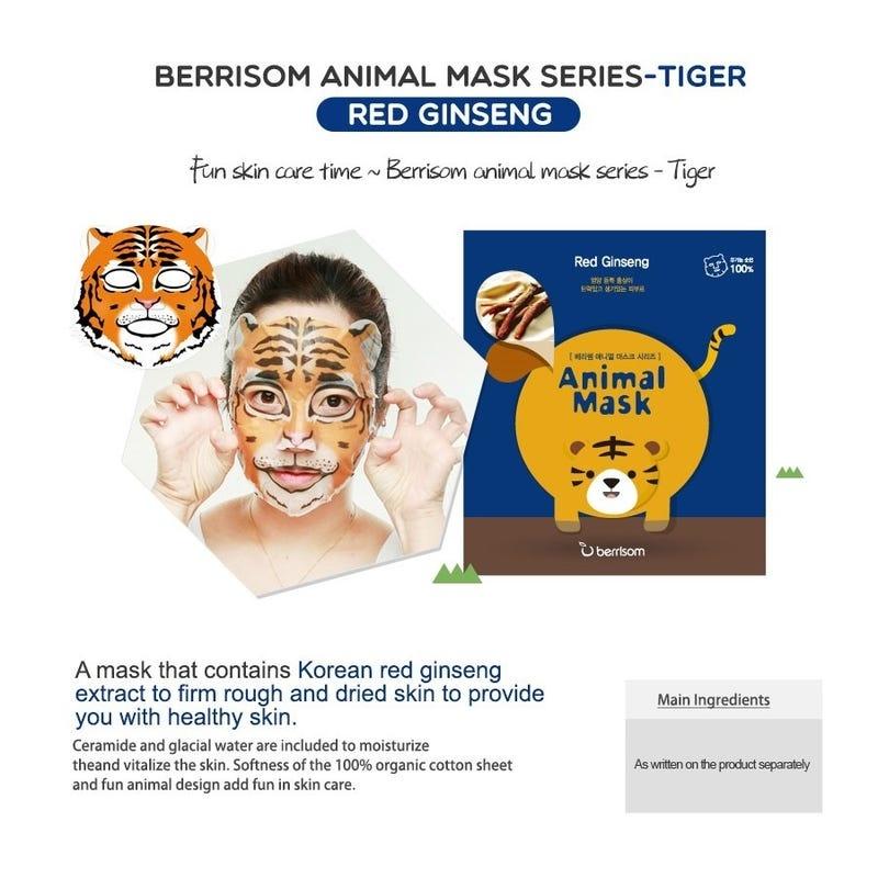 Animal Mask Series - Tiger-5