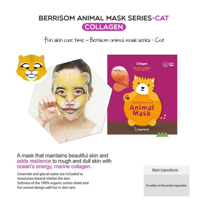 Animal Mask Series - Cat-5