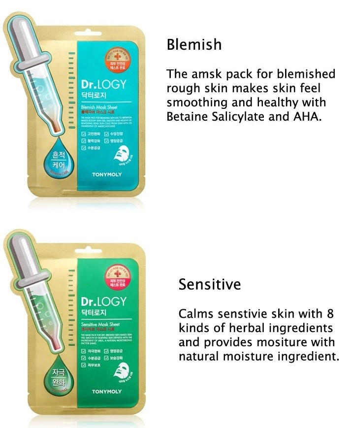 Dr.LOGY Sensitive Mask Pack-3