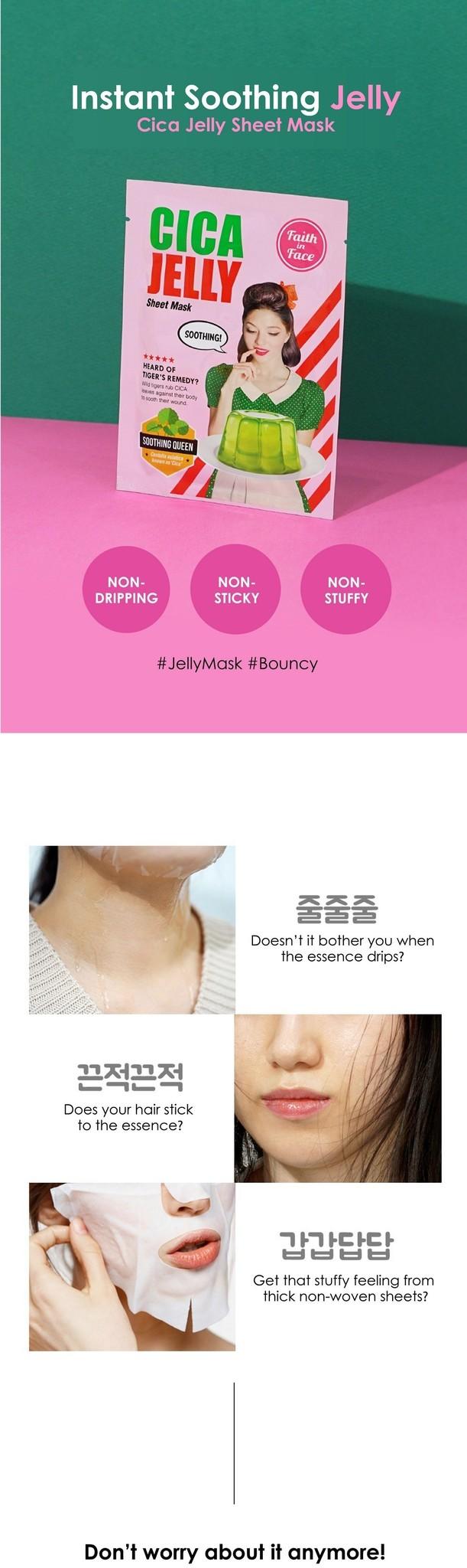Cica Jelly Sheet Mask-2