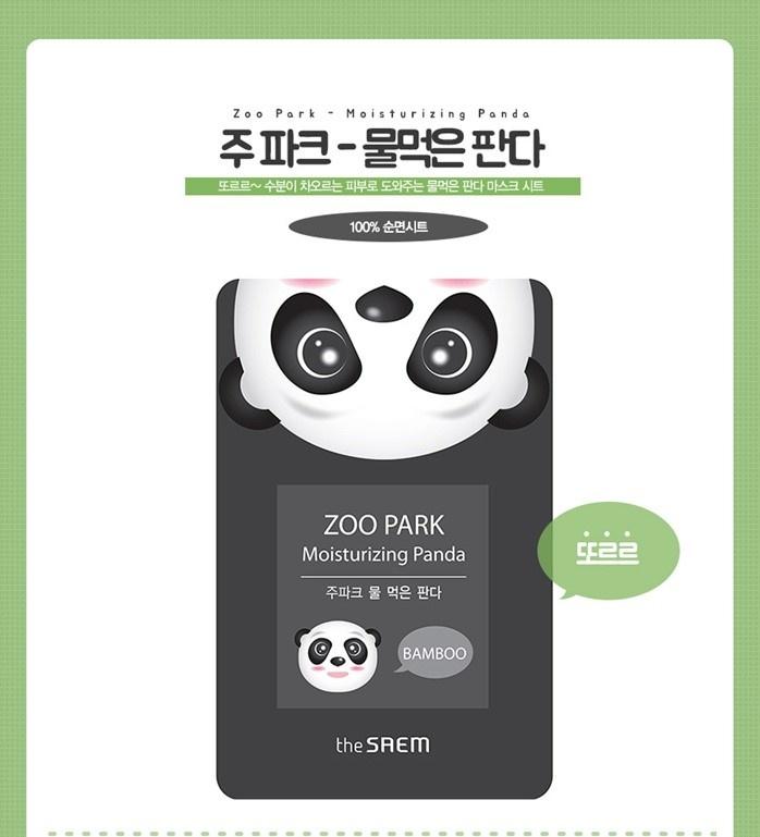 Zoo Park (Moisturizing Panda)-2