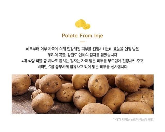 Natural Potato Mask Sheet-2