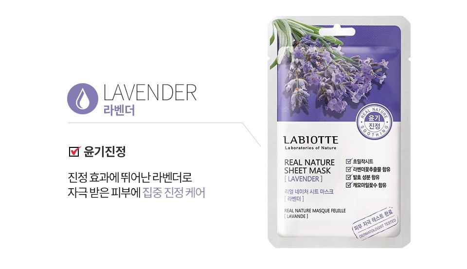 Real Nature Sheet Mask Lavender-3