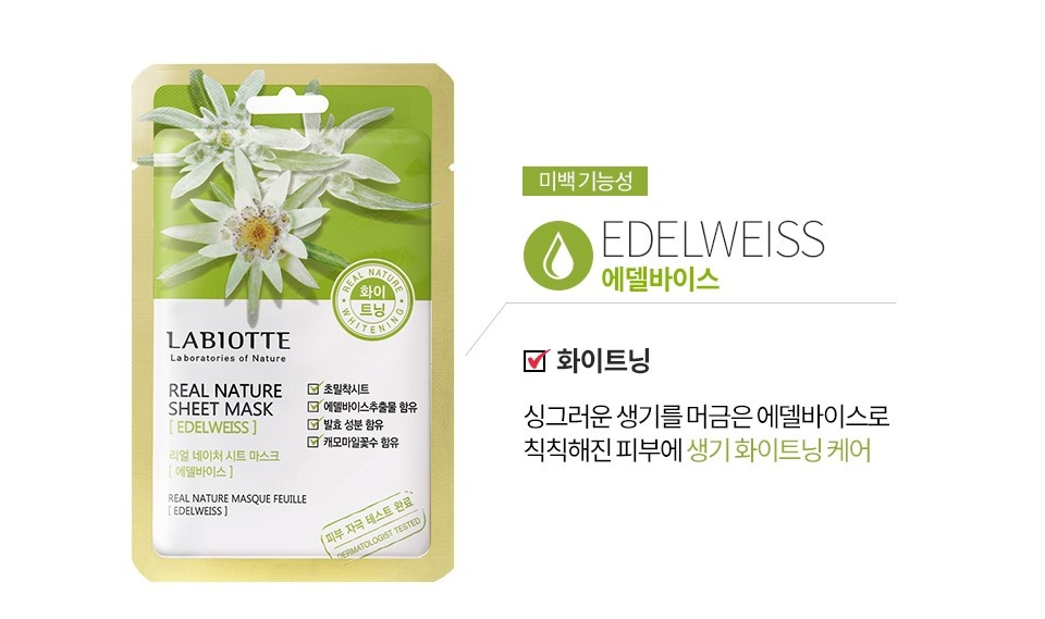 Real Nature Sheet Mask Edelweiss-3