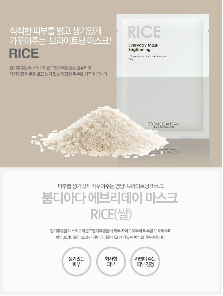 Rice Everyday Mask Brightening-3