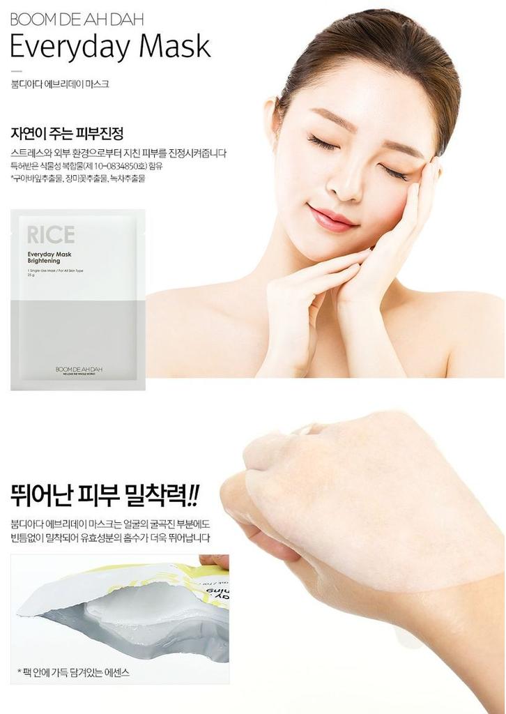Rice Everyday Mask Brightening-4