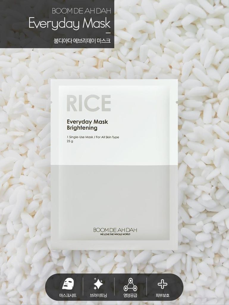 Rice Everyday Mask Brightening-2